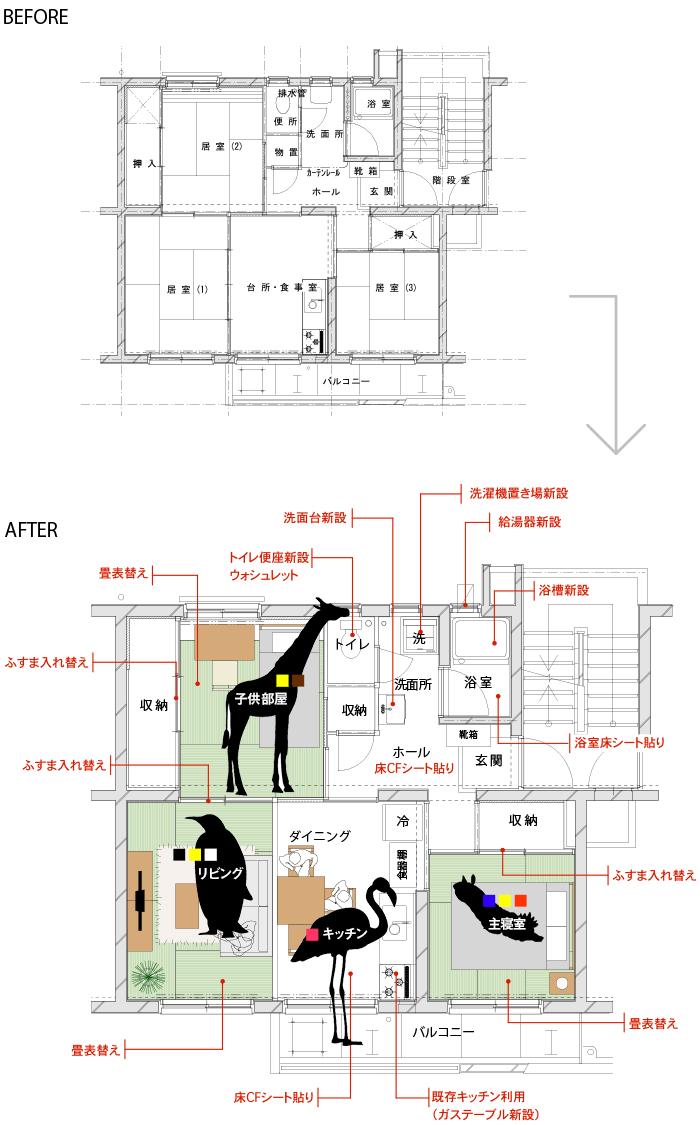 rokuro12_plan01